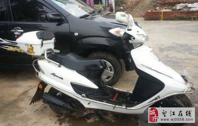 电动车 摩托 摩托车 637_407
