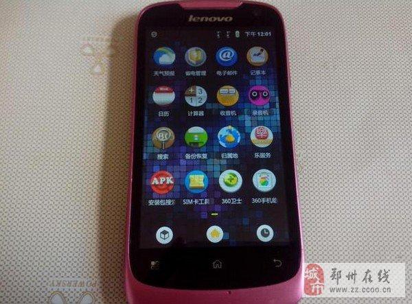郑州转让联想A520安卓4.0系统