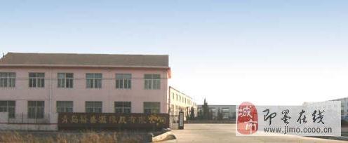 青岛裕盛源橡胶有限公司是青岛首家采用先进的预硫化翻新技术的公司