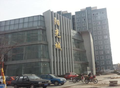 小区名称:阳光城 物业公司: 小区地址:莱阳鹤山路