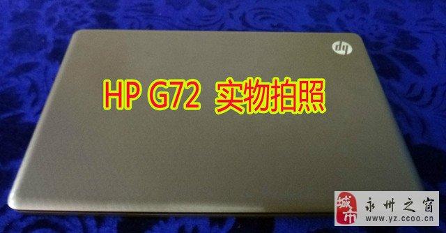 转让hp惠普g72笔记本