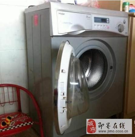 海尔滚筒洗衣机转让