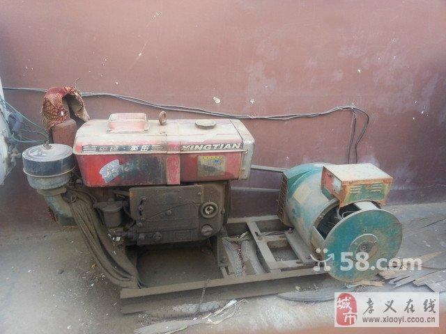 老式柴油桶图片