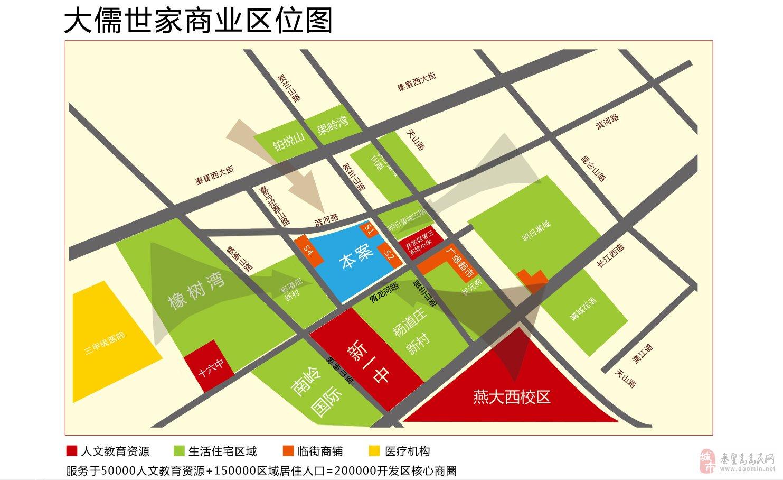 开发区新广缘超市旺铺低价急售-秦皇岛岛民网