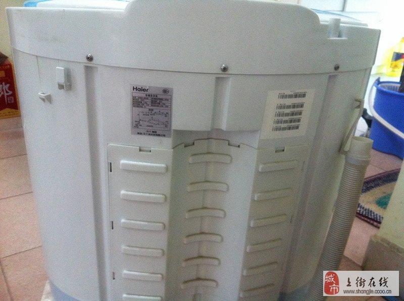 出售9成新海尔小海螺双桶小洗衣机一台图片