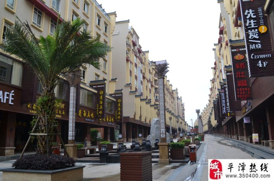 平潭街街道地图