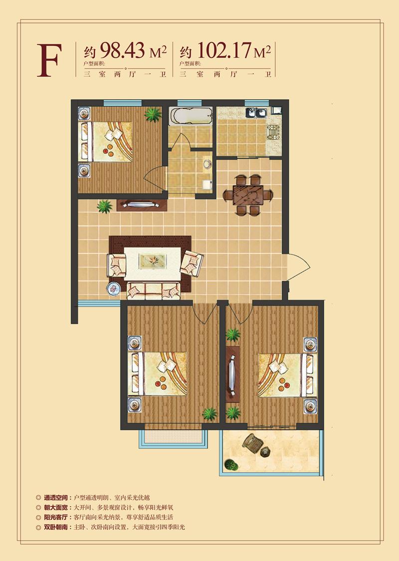 房屋门市平面图