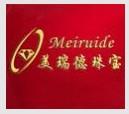 美瑞德珠��海口店