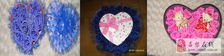 皱纹纸玫瑰花