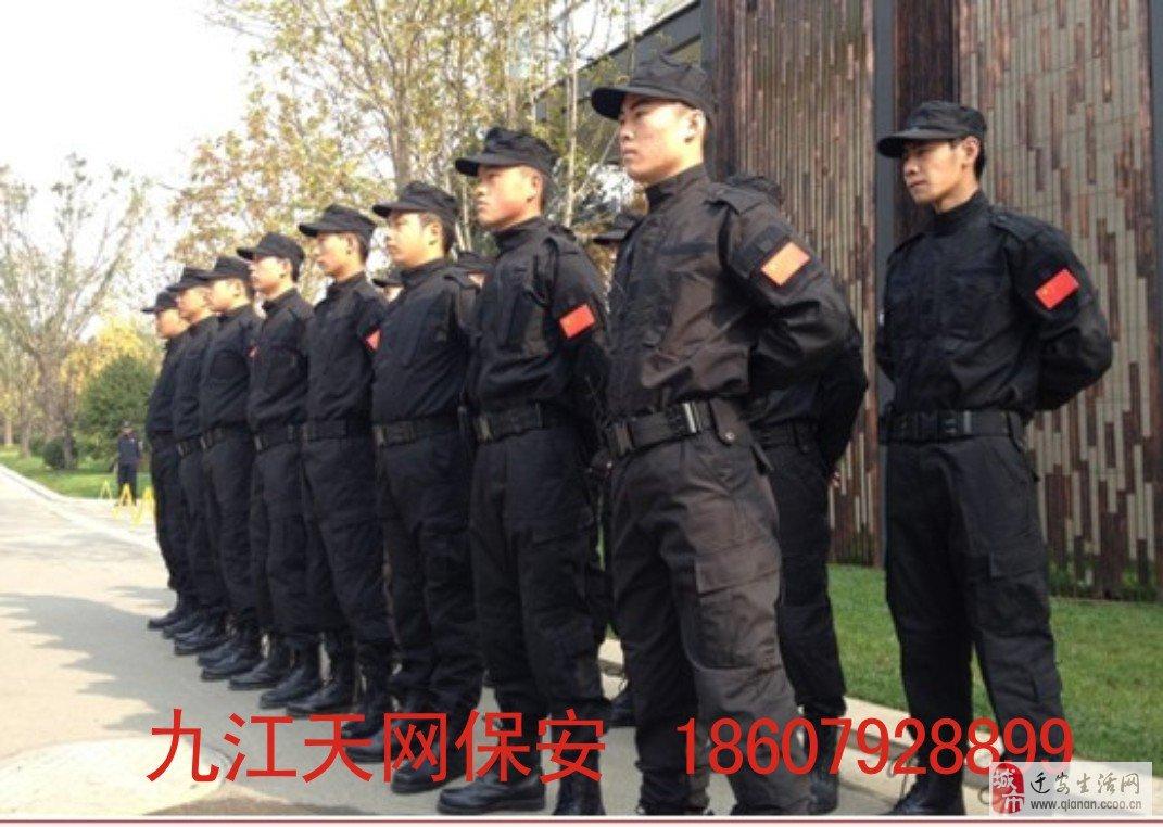 九江小区物业保安服务专业提供配送保安人员
