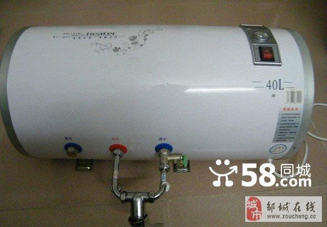 维修水电路,热水器,太阳能等家用电器