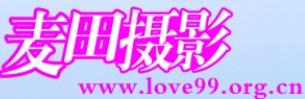 三����田��X婚��z影