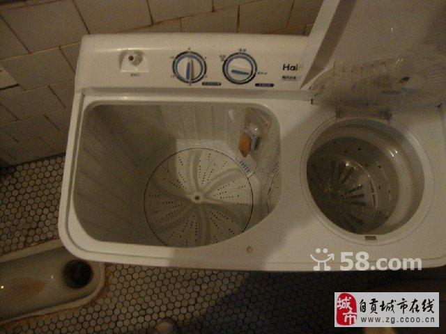 基本状况 洗衣机 双缸洗衣机 海尔 使用时间1年内,无保修,机身完全正常,功能完全正常,无任何故障,没拆过机,没有任何维修史。 详细说明 诚意购买者价格可以商量的。我是因为搬家,不方便搬走洗衣机,急需出售二手九成新半自动洗衣机一台,品牌是海尔的。适合单身租房的人购买,本人用了1年多点,因为搬家了,全部买了新家电,换成了全自动的,所以我低价出售,诚意购买者可以联系我,洗衣机样式那些有图片的,自己可以去看,和实物一样的,很新,功能完好,也没有修过。非诚勿扰。要买的赶快,请电话联系! 联系我时请说明是在自贡之窗