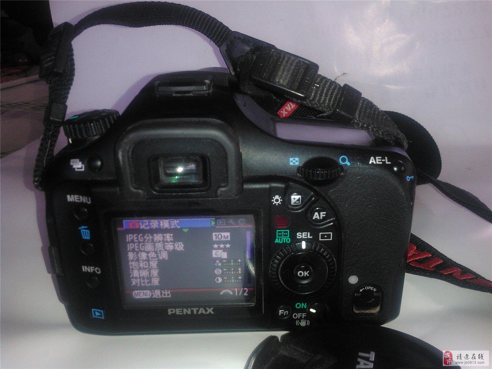 专业数码单反相机