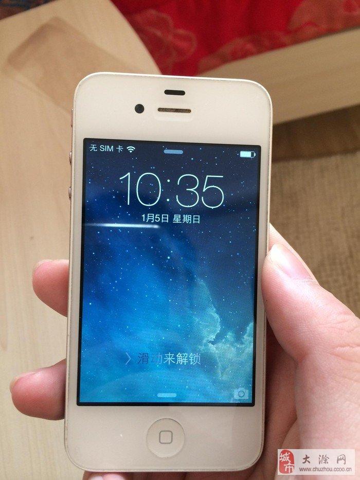 国行iphone4 8g 白色  ios 7