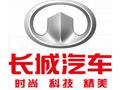 邢台宝华汽车销售服务有限公司
