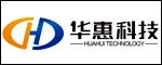 山东华惠新材料科技有限公司
