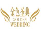 邢台金色圣典婚礼庆典公司