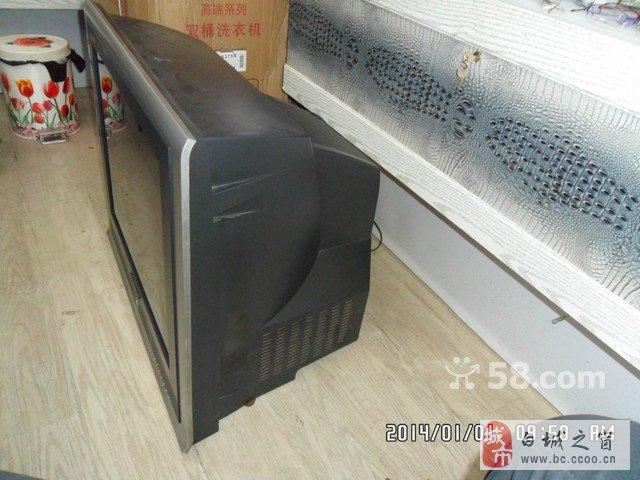 29英寸创维数字高清彩色电视机