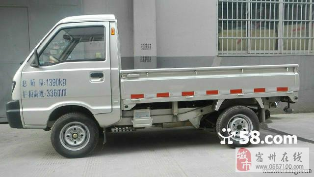 单排小货车 小货车价格及图片 单排小货车哪个好 单排小货高清图片