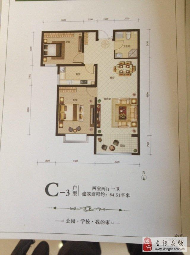 直长方形房子设计图_长方形房子_长方形房子设计图图片