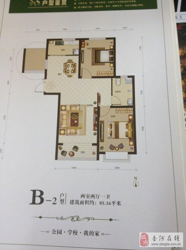 220平方的房子设计图