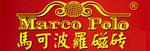 马可波罗瓷砖澳门轮盘平台专卖店
