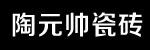 陶元��瓷�u