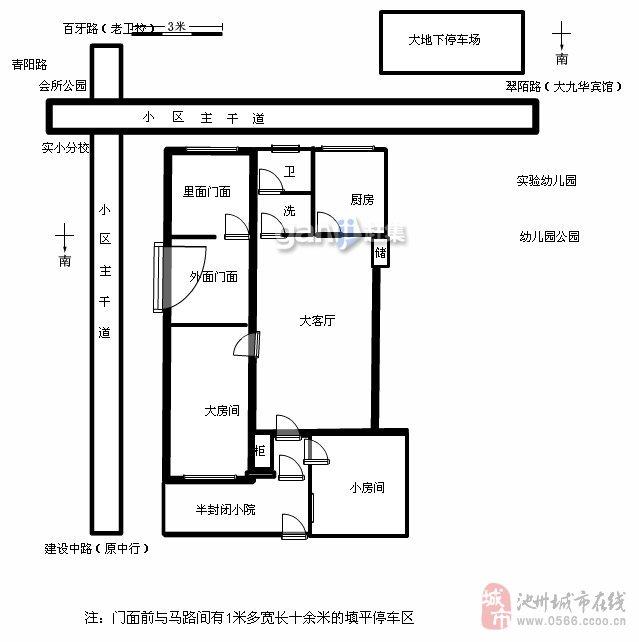 25平米房子设计图
