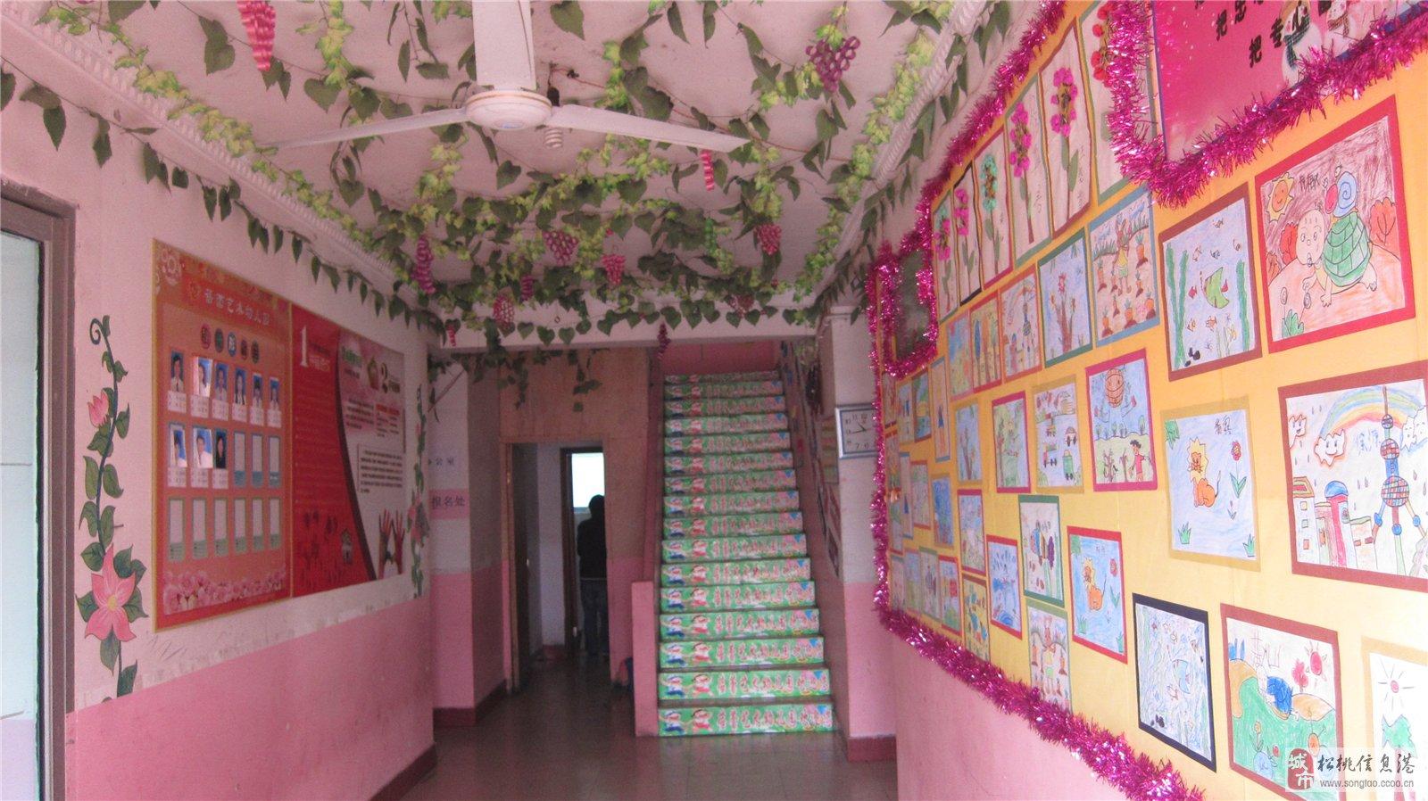 幼儿园睡房布置墙饰图片大全集