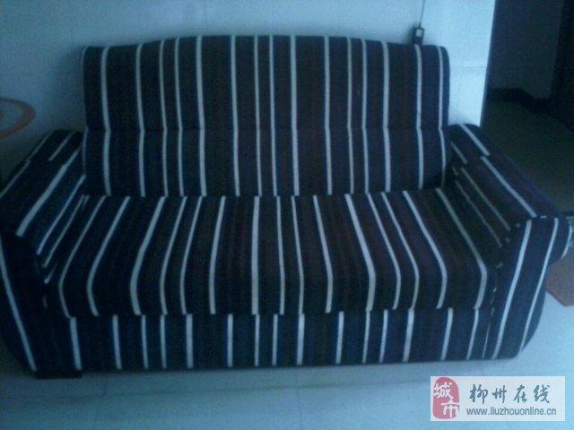 蓝白条纹布沙发