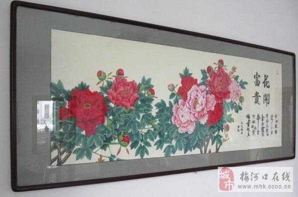 网上卖手绘国画