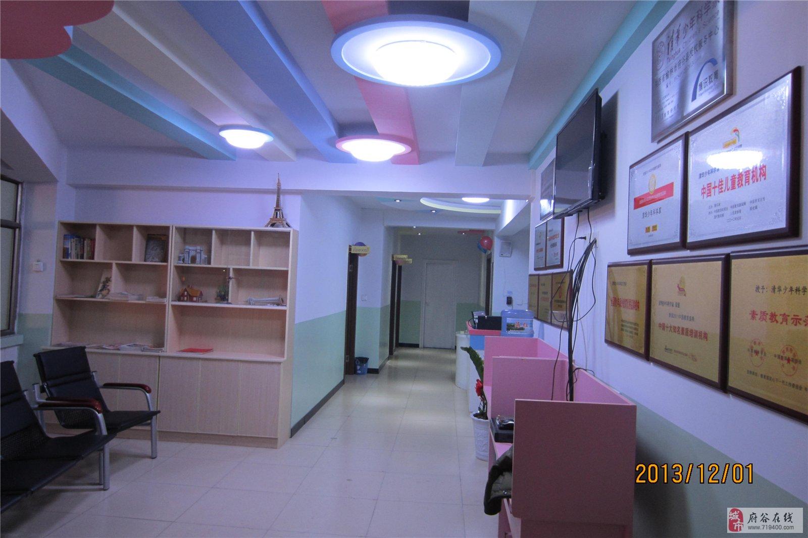 舞台教育机构装修设计
