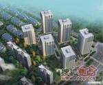 中海华山城