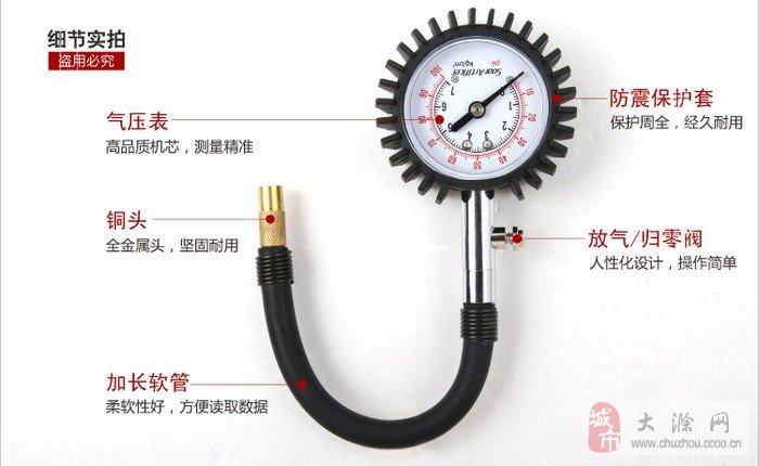 高精度汽车胎压计车用胎压表图片