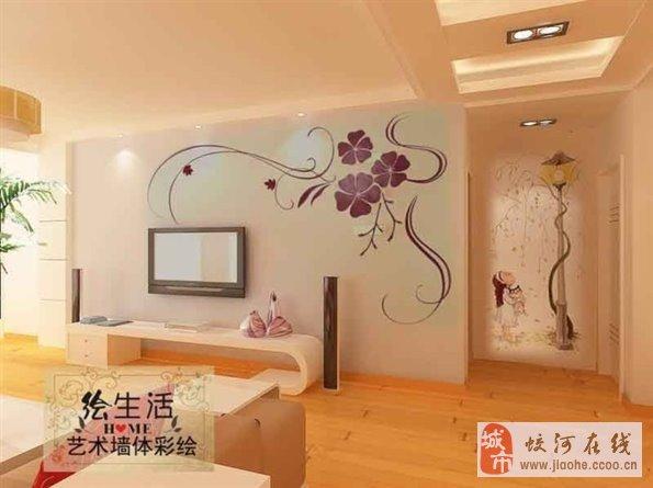硅藻泥床头欧式背景墙效果图大全