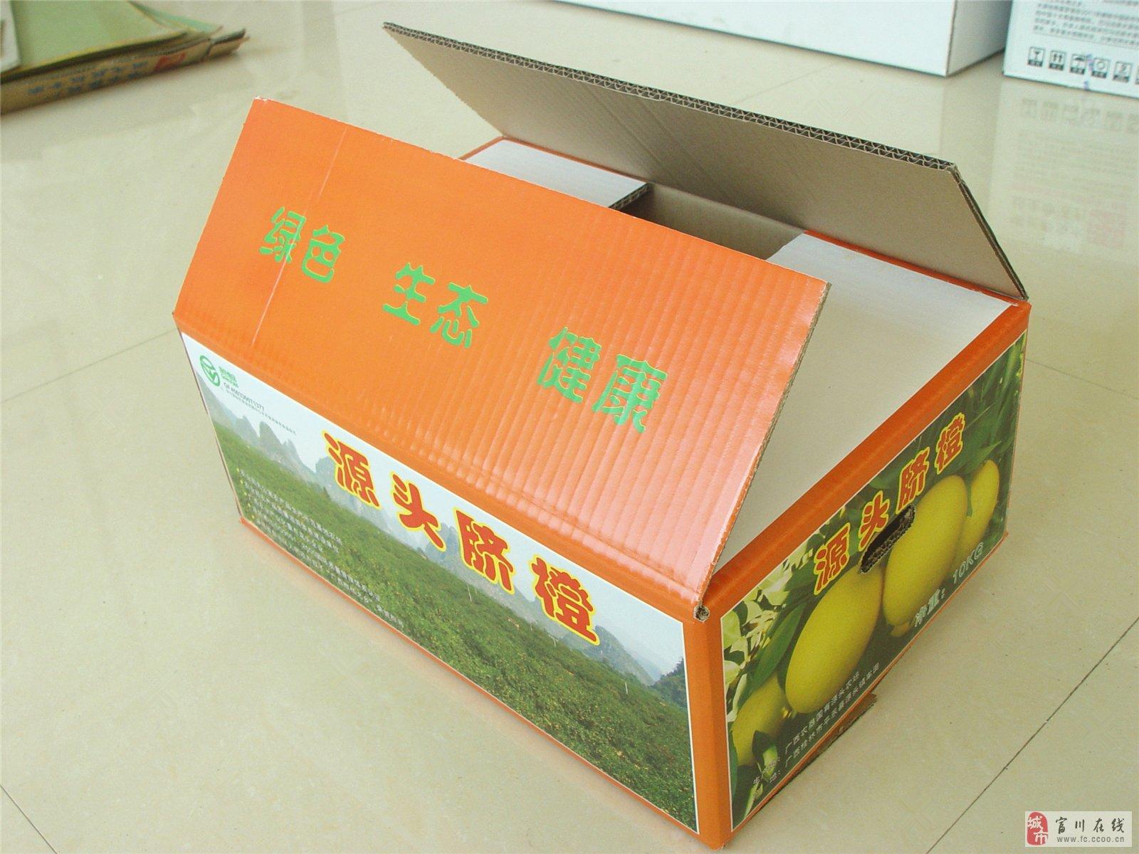 纸箱版面设计模板