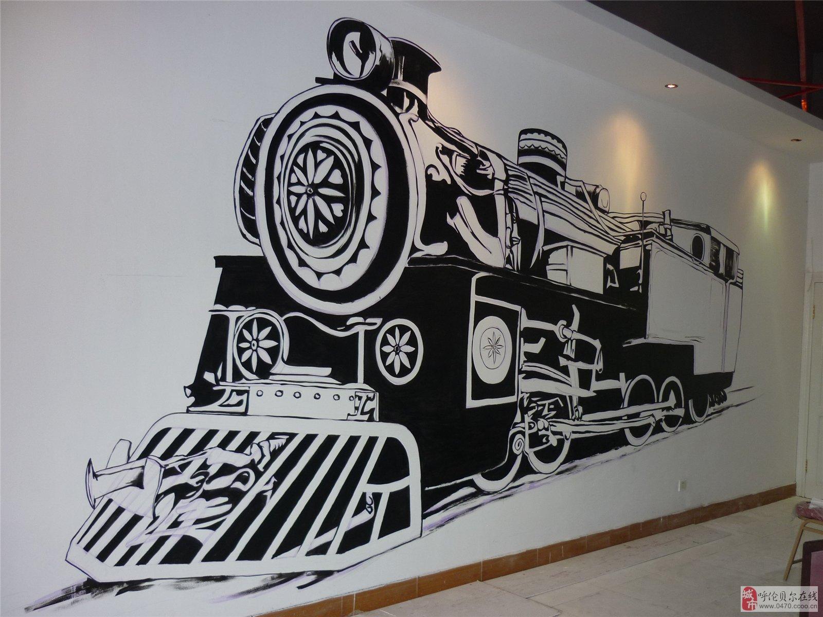 墙体彩绘,手绘培训