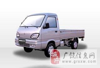 出售2013年长安单排货车