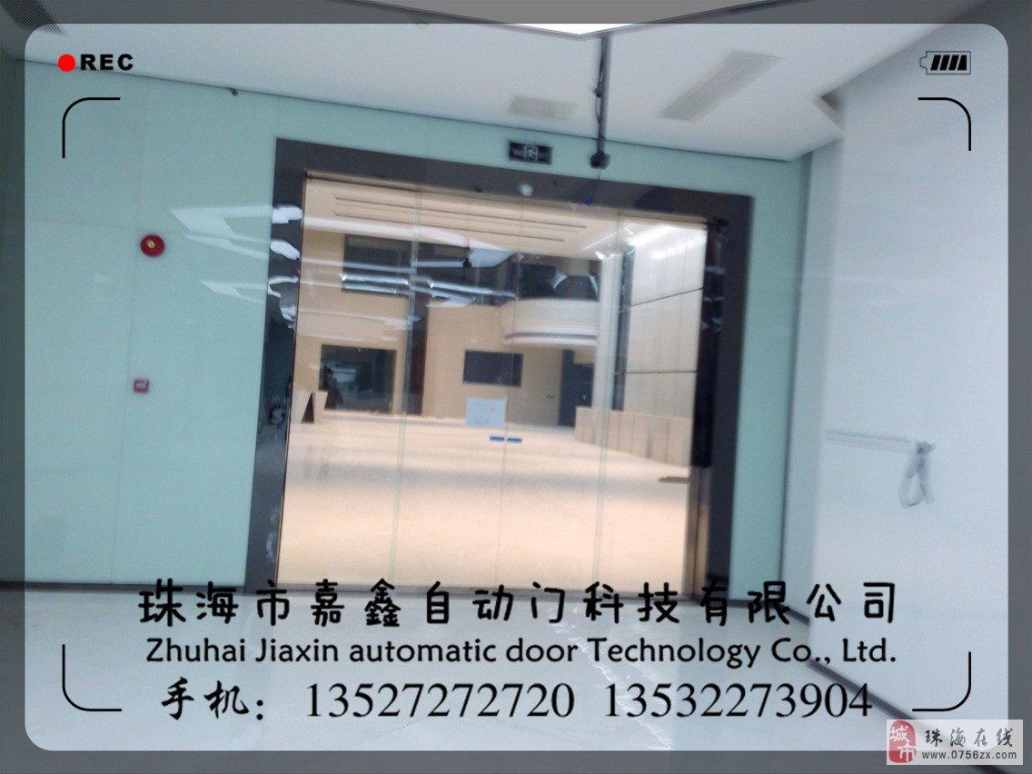 门夹,豪华拉手 电控锁 磁力锁 刷卡感应锁 指纹考勤机 闭门器 自动门