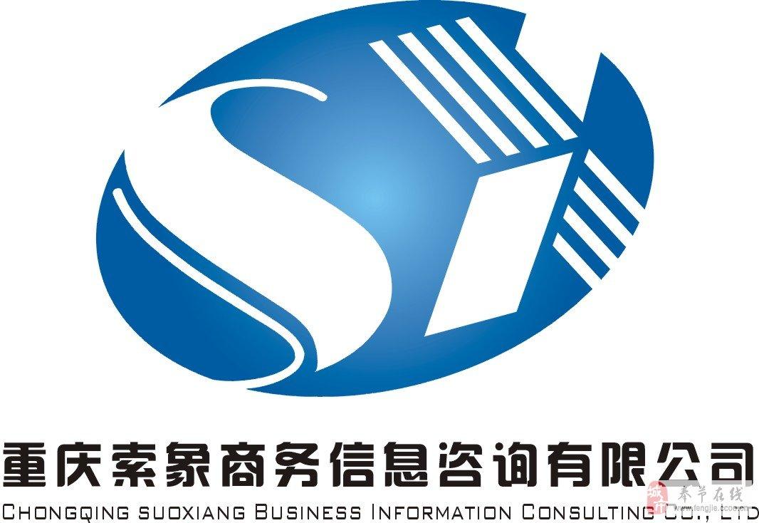 logo logo 标志 设计 图标 1066_734