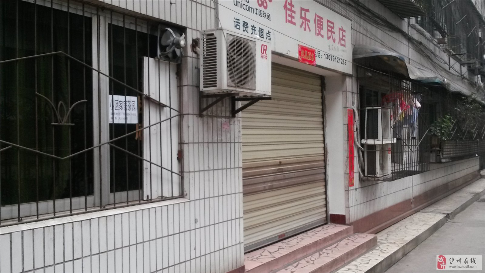 泸州江城肯德基后面超值小区门面房可开商店麻将室等