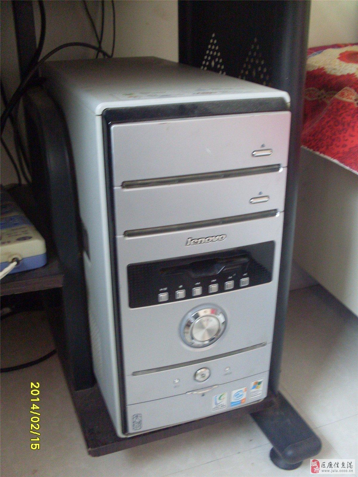 全新联想电脑低价出售