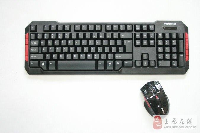 无线键盘鼠标套件