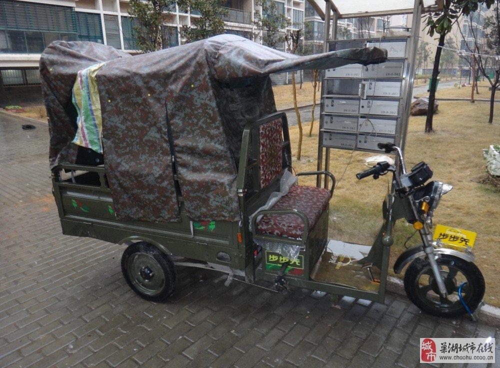 1.5米电动三轮车(2组电瓶)出售