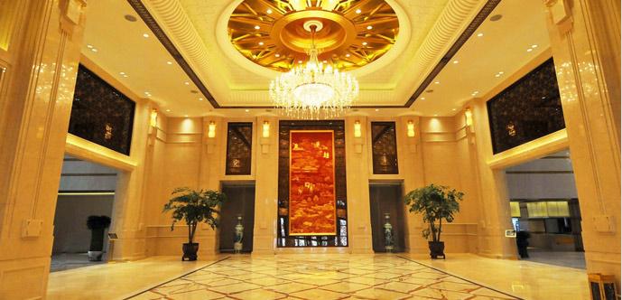 太原并州饭店