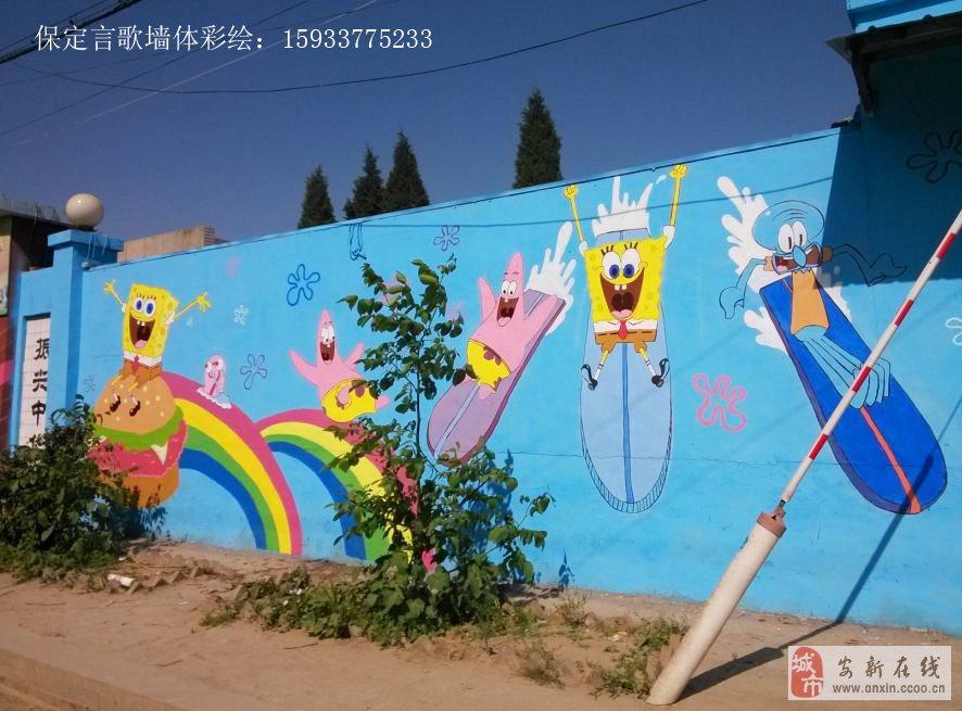 保定墙体彩绘手绘影视墙电视墙幼儿园墙体彩绘