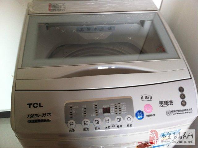 全自动洗衣机tcl6公斤秦皇岛出售