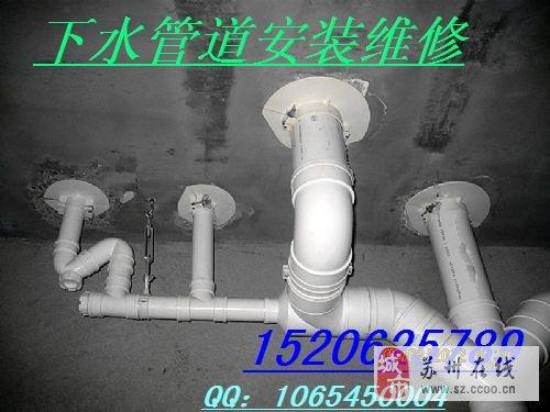 马桶,浴缸,水斗排水管漏水维修更换