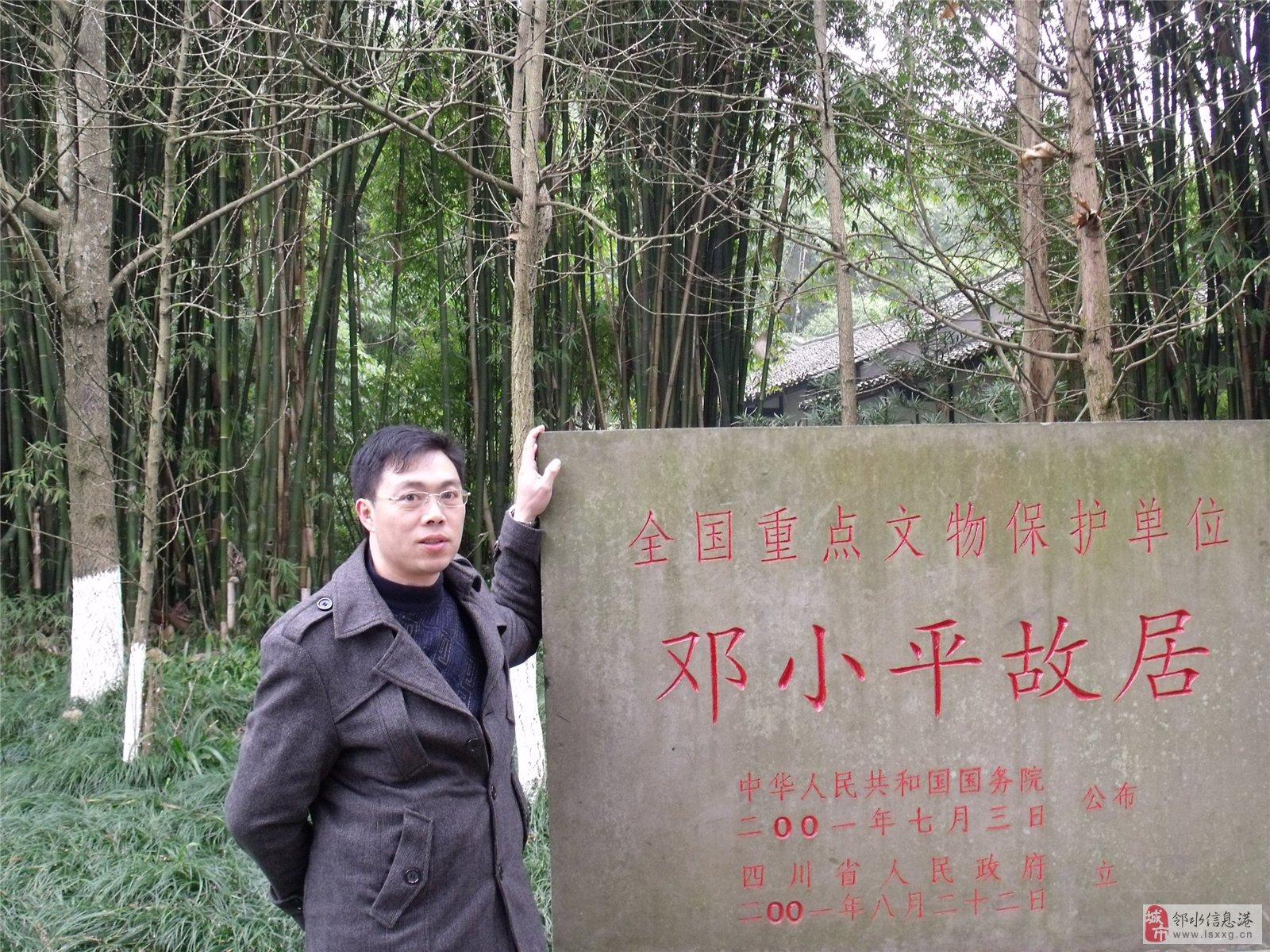 刘斌男青年素描头像高清 四分之三
